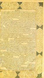 Quran Stylistic Attributes | RM.
