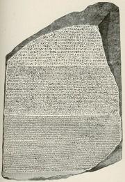 where is the rosetta stone kept